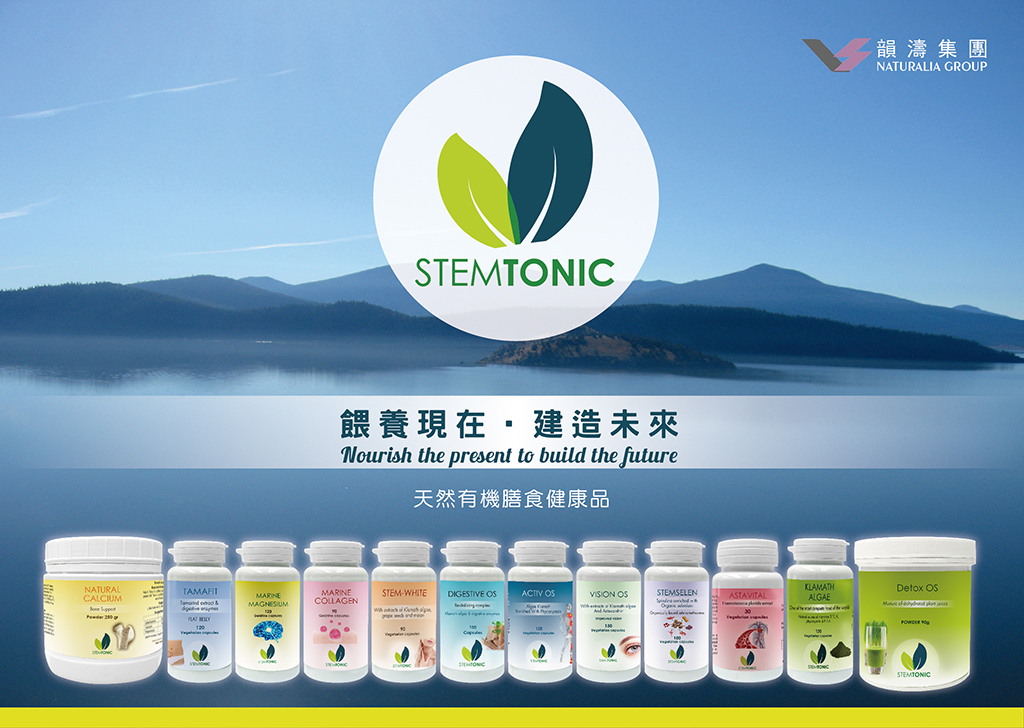 Stemtonic-small size
